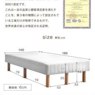 ダブルベッド - 家具