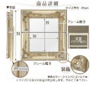 コンソールテーブル&プランタースタンド2点、鏡、フラワーベース一式まとめてお譲りします - 家具