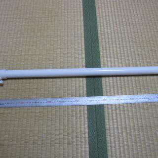 突っ張り棒 約75cm~120cm