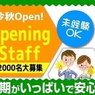 【日払い可】坂戸市のAmazon倉庫/車通勤OK!地元の方もラク...