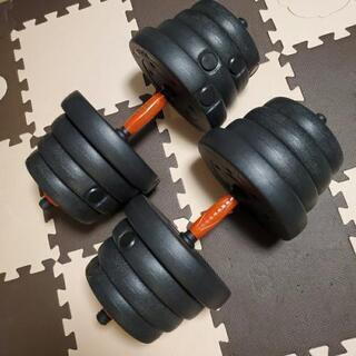 ダンベル 40kg 20kg×2