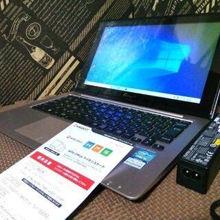【只今お取引中】高性能モバイルPC☆corei3 爆速SSD12...