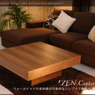 50000円超→0円  ウォールナット テーブル ZEN ローテ...
