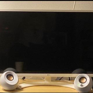 【ネット決済】32型モニター USBスピーカー