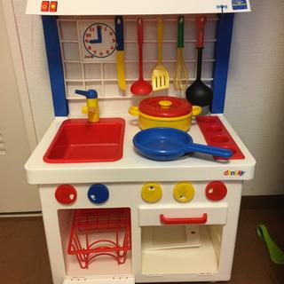 kitchen center キッチン センター キッズ おもちゃ