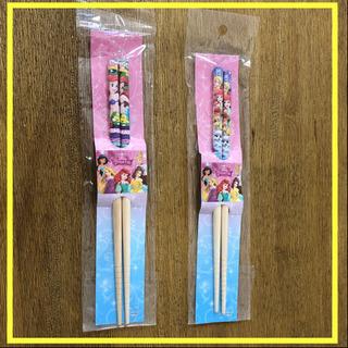 プリンセスの箸2セット