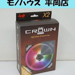 新品 Inwin ケースファン CROWN AC120 ×…