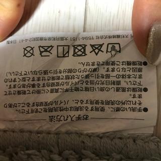 カーペット − 愛知県