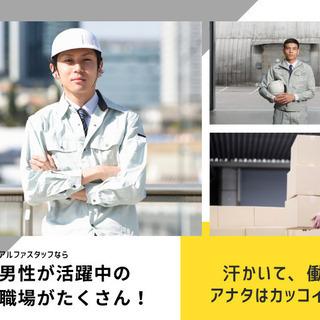 岐阜県郡上市の工場で検査・仕分けなどのお仕事!未経験歓迎です(お...