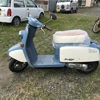 ホンダ ジュリオ 原付バイク