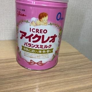 アイクレオ 粉ミルク
