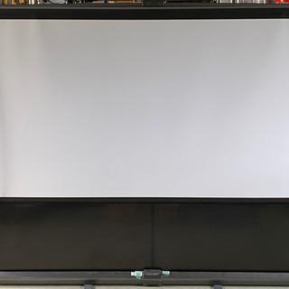 IZUMI-COSMO 自立式プロジェクタースクリーン