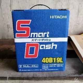 バッテリー40B19lL カーバッテリー