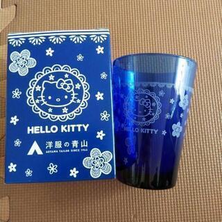 新品ハローキティ/グラス