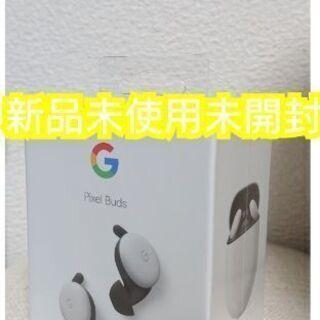 【ネット決済・配送可】Google Pixel Buds ホワイ...