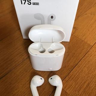 Bluetoothイヤホン 17S-TWS