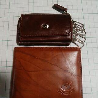 財布 キーホルダー