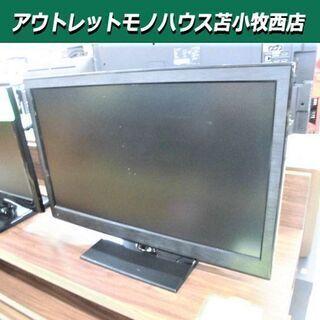 液晶テレビ 23.6v型 2014年 アズマ LVD-T24W ...