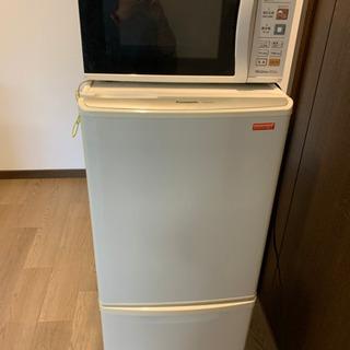 無料 Panasonic 冷蔵庫、電子レンジセット
