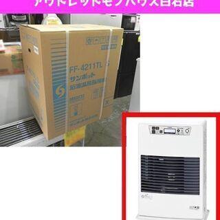 新品 サンポット FF式コンパクト温風ストーブ FF-4211T...