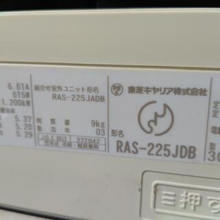 🔵TOSHIBA ルーム エアコン2003年製 意外と美品? − 静岡県