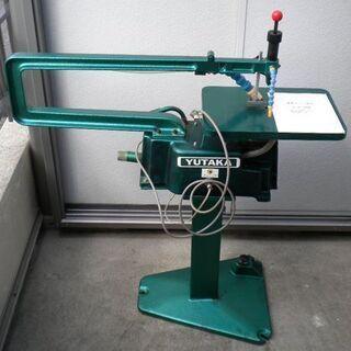 ユタカ 卓上木工糸のこ盤 YSC-500F1 (鋳物定盤、フトコ...