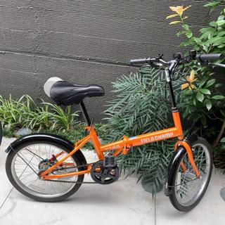 折り畳み自転車 20型