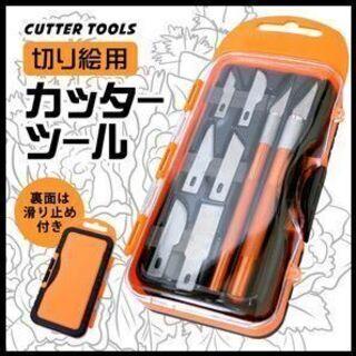 ②新品/精密カッター/切り絵/カッターセット/替え刃