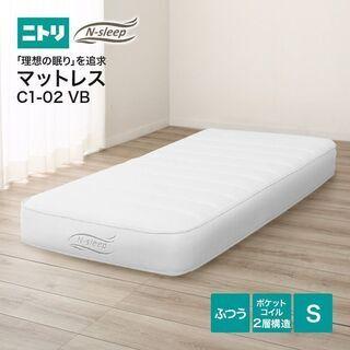【ニトリ】N-sleep シングルマットレス / (Nスリープ ...