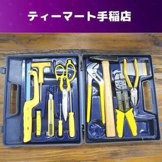 お手軽工具セット DIY 工作用 ケース付き