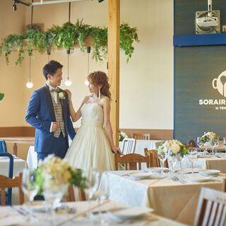 大阪・天王寺駅 徒歩3分にて結婚式が39,800円から可能!【ソ...