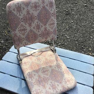 中古 折り畳み式座椅子