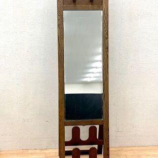 高級家具 karimoku カリモク スリッパラック付 姿見 鏡...