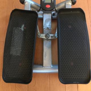 足踏み運動器具