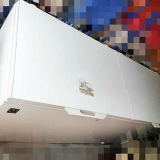【販売中】REMACOMレマコム 業務用冷凍ストッカー525L ...