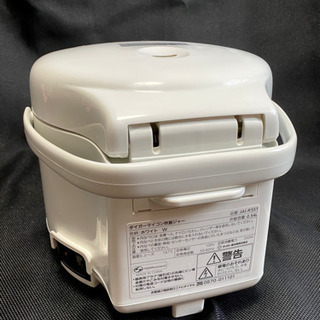 18年製❗️TIGER 炊飯器 3合炊き 煮込み機能付き JAI-R551 - 家具