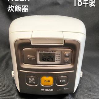 18年製❗️TIGER 炊飯器 3合炊き 煮込み機能付き JAI-R551の画像
