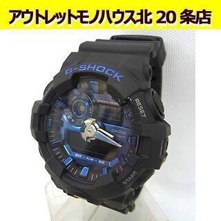 ☆G-SHOCK アナデジ ブルーメタリック×ブラック 腕時計 ...