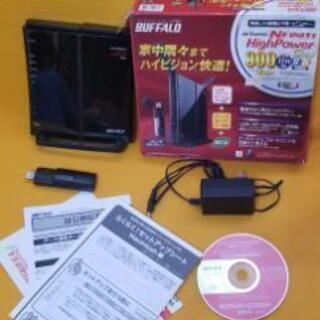 BUFFALO社製無線LAN 親機&子機  WZR-HP-…