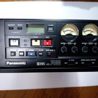 業務用 S-VHSビデオAG-7400(ジャンク)