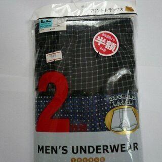 【定価の半額で】メンズ新品男性用下着トランクスLLサイズ2…