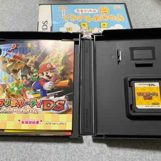 マリオパーティ DS
