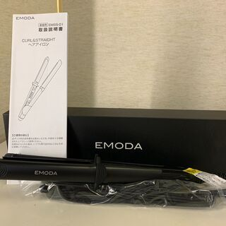 【30%値下げ】EMODA エモダ EMSS-01 CURL&S...