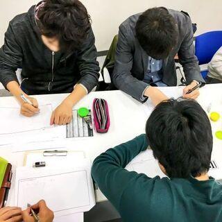 【無料】お試し体験レッスン|富山の日本語教室