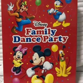 ファミリーダンスパーティーDVDセット