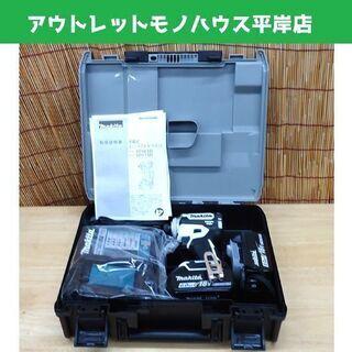 新品 マキタ 18V 6.0Ah 充電式インパクトドライバ ma...