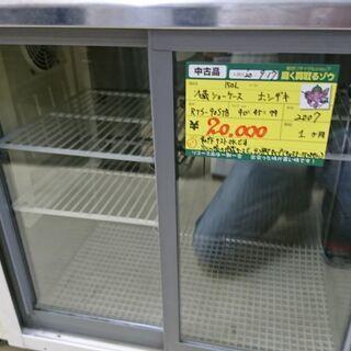 (90cm幅です)ホシザキ テーブル型冷蔵ケース150L 200...
