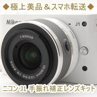 ◆極上美品&スマホ転送◆ニコン J1 手振れ補正レンズキット