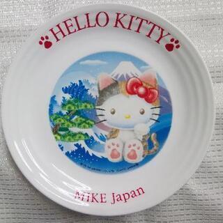 新品 可愛いキティちゃんの絵皿 5枚