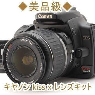 ◆美品級◆キヤノン kiss x レンズキット